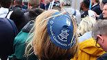 עצרת תמיכה ביהודים בארפורט בגרמניה  (צילום: AFP)