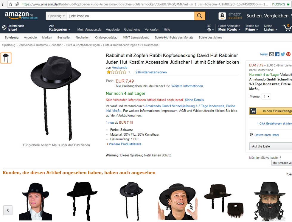The costume remained up for sale, but the photo was replaced (Photo: Amazon Germany)