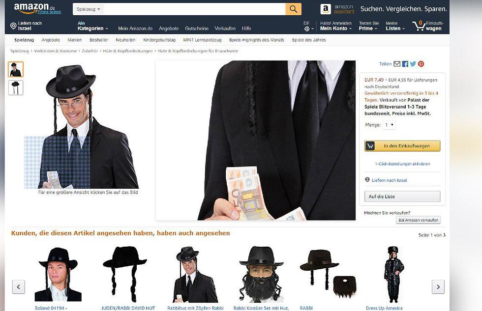 A rabbi costume was presented with the model counting money (Photo: Amazon Germany)