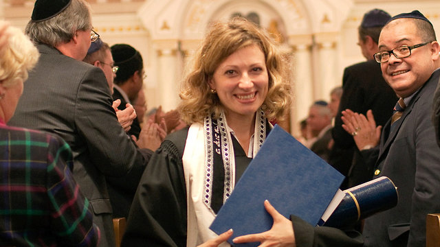 Women will be eligible to apply for position of Knesset rabbi (File photo) (Photo: EPA)