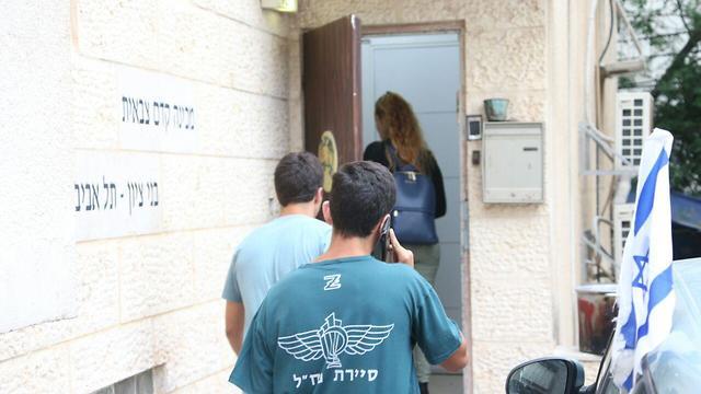 Bnei Zion pre-military academy (Photo: Motti Kimchi)