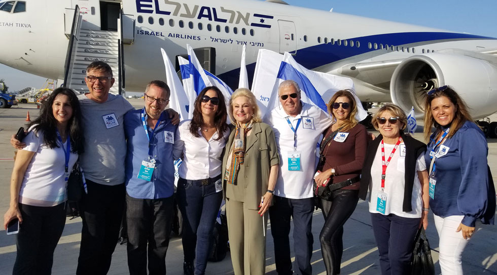 Arrival ceremony at Ben-Gurion Airport  (Photo: YNET)
