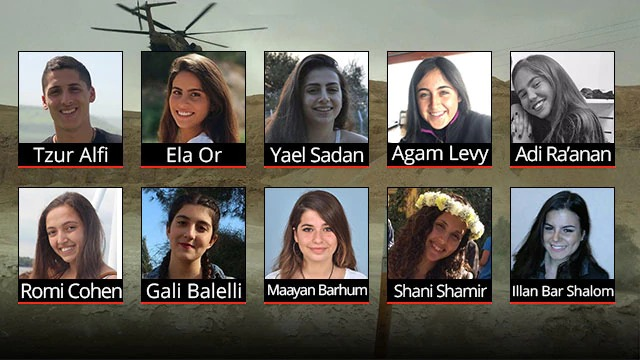The 10 teens who were killed Thursday in the flash flood disaster at the Zafit Stream. We've learned the hard and painful way that 'yihye beseder' means a lot of things are not 'okay'