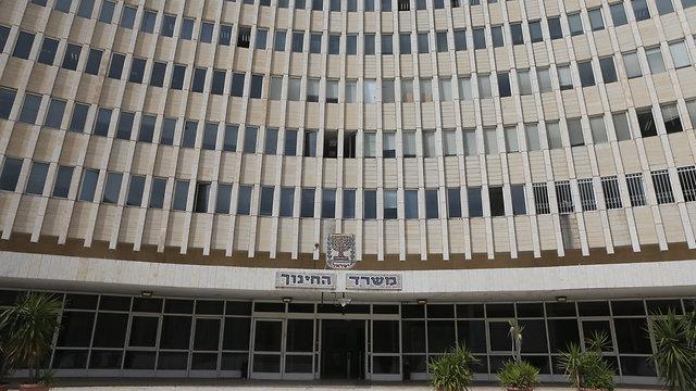 בניין משרד החינוך בירושלים (צילום: אלכס קולומויסקי, ארכיון ידיעות אחרונות )