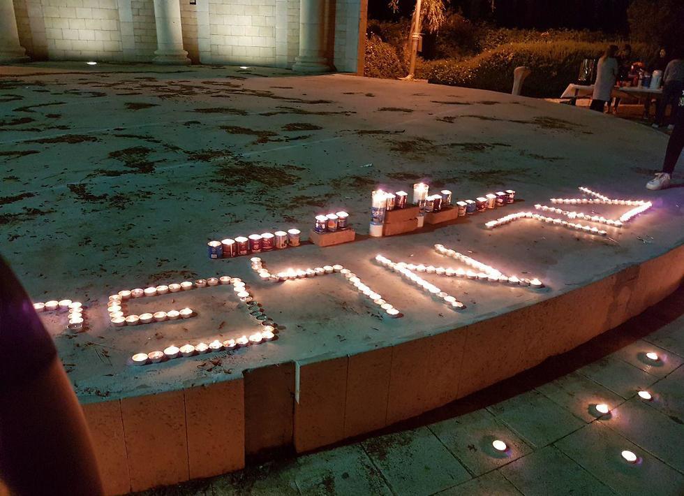מ בית הספר רבין מזכרת בתיה אמפיפארק מתייחדים לזכר צור אלפי נספים ב אסון נחל צפית ()