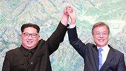 צילום: AFP PHOTO/KCNA VIA KNS