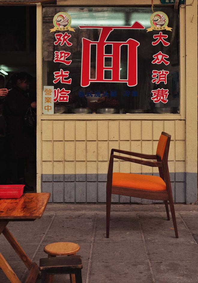 עוד מהתפר היפני-דני של neri&hu