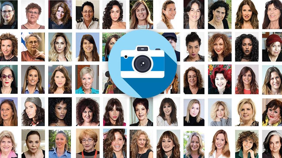 70 נשים בוחרות: התמונה הישראלית שלי