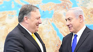Photo:  Stern Matty/U.S. Embassy Tel Aviv