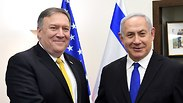 Photo: Stern Matty/US Embassy Tel Aviv