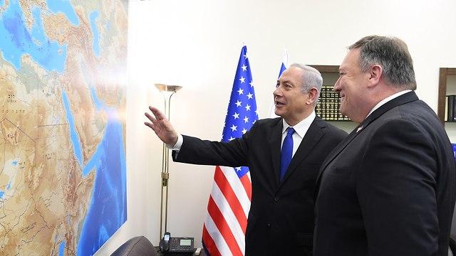 (Photo: Stern Matty/US Embassy Tel Aviv)