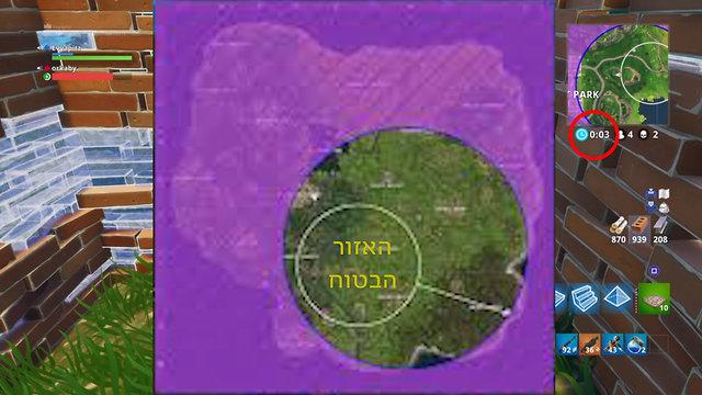 Fortnite (צילום מסך)