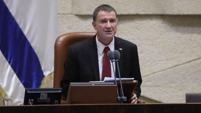 Knesset Speaker Edelstein reassured Israelis the IDF is keeping them safe (Photo: Yitzhak Harari, Knesset spokesmanship)