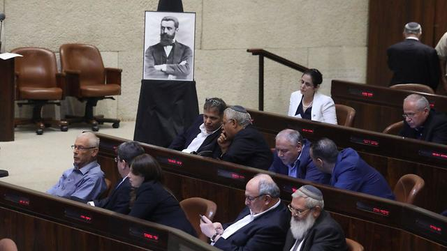 The Nationality Law passed its first reading in the plenum overnight  (Photo: Yitzhak Harari, Knesset spokesmanship)
