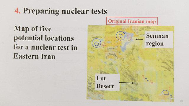 תמונות מצגת ארכיון אטומי איראן חשיפה נחשף ישראל מסמכים גרעין נשק גרעיני בנימין נתניהו ()