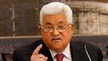אבו מאזן בישיבת המועצה הלאומית הפלסטינית ברמאללה (צילום: רויטרס)