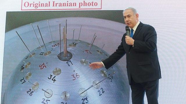 ראש הממשלה (צילום: אוראל כהן)