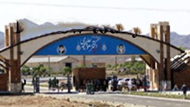 L'entrée de l'usine de Fordow