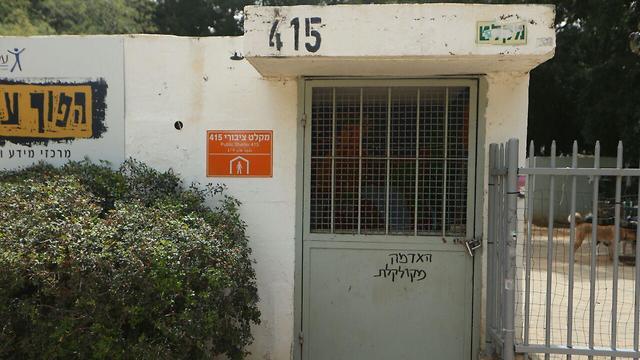 מקלטים ציבוריים בתל אביב (צילום: מוטי קמחי)
