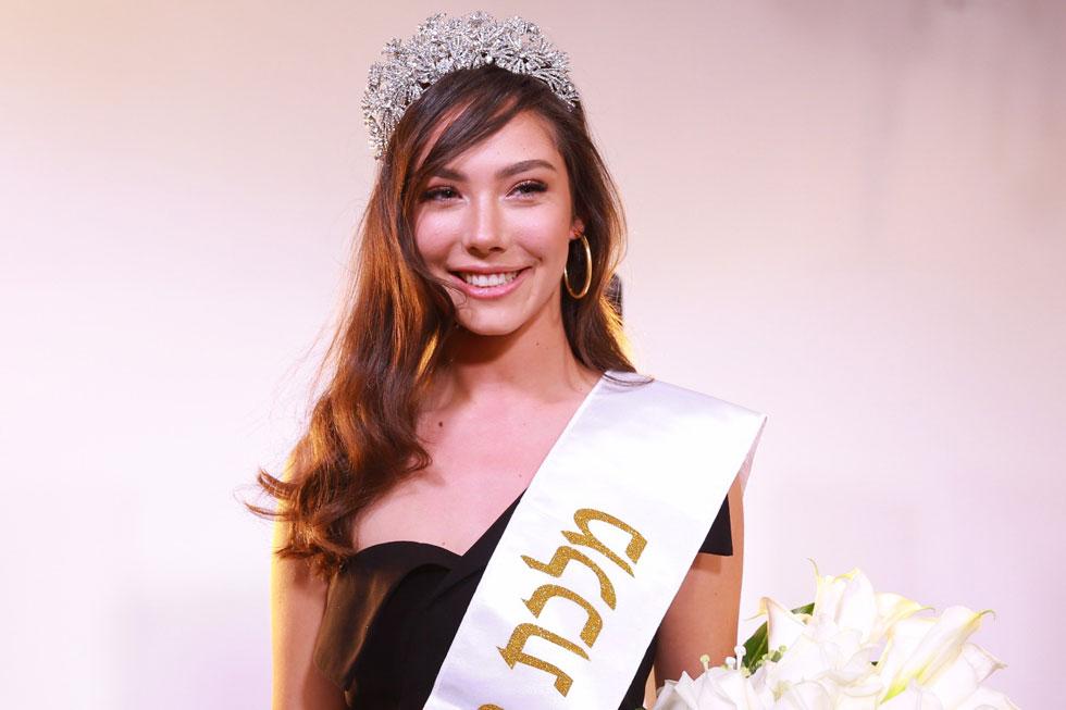 מלכת היופי לשנת 2018: תלמידת התיכון בת ה-18 ניקול רזניקוב