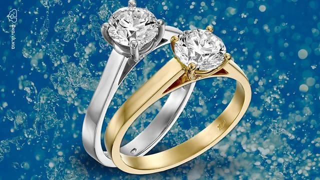 טבעת יהלום רויאלטי (צילום: באדיבות רויאלטי תכשיטים)