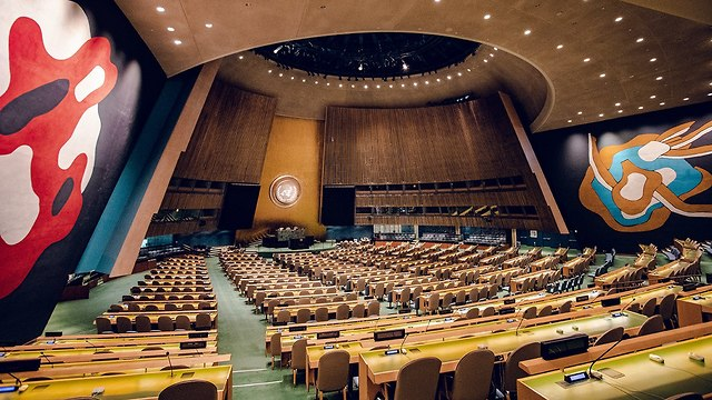 ГА ООН. Фото: Дан Лиор
