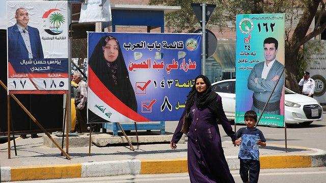 כרזות לבחירות בעיראק (צילום: AFP)