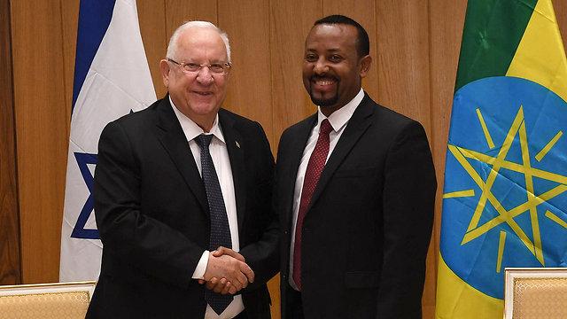 President Reuven Rivlin and Ethiopian President Mulatu Teshome (Photo: Mark Nayman/GPO)