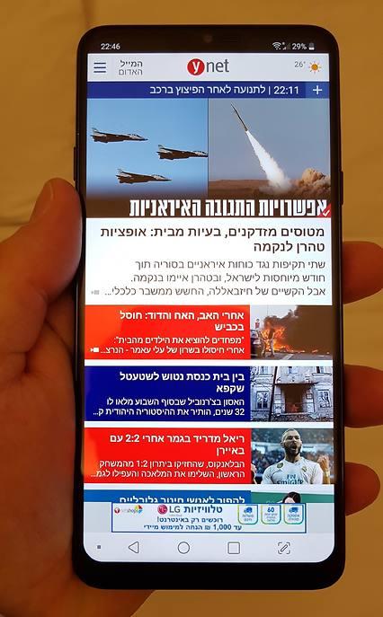 (צילום: ישראל וולמן)