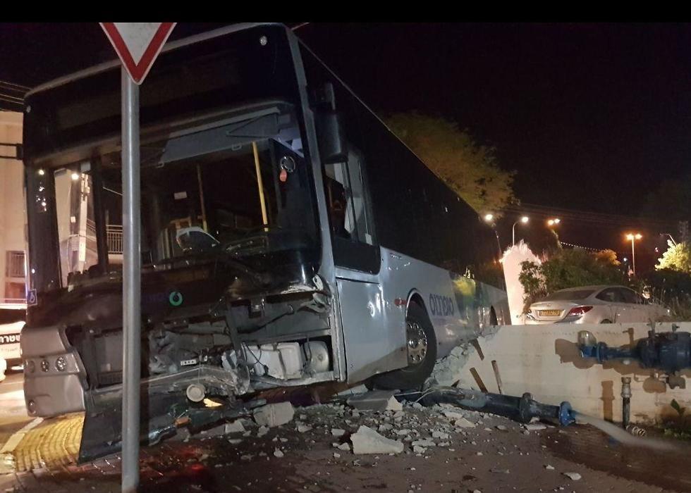 The bus (Photo: hotnews9191)