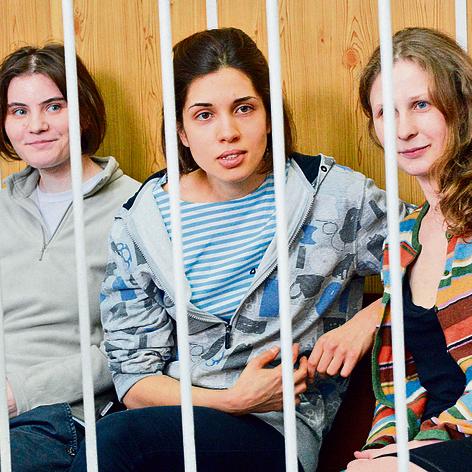 השלוש במעצר שעורר סערה בינלאומית (אליוכינה מימין)