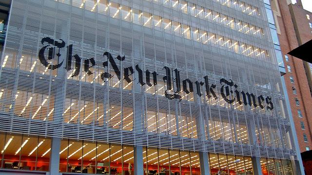 ניו יורק טיימס ()
