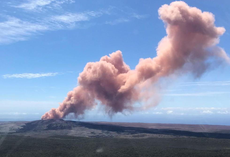 הר הגעש בהוואי התפרץ (צילום: AFP)