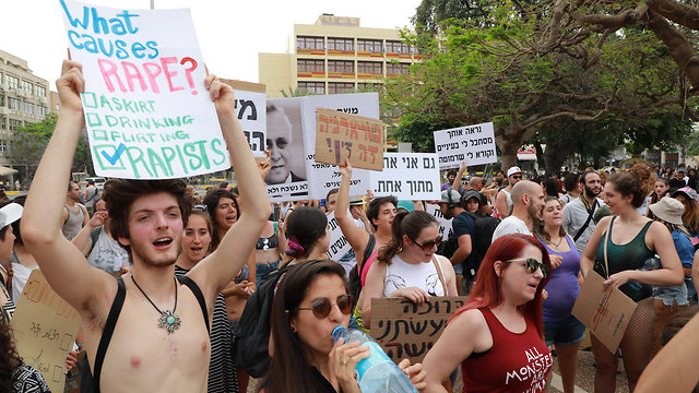 SlutWalk March in Tel Aviv (Photo: Dana Kopel)