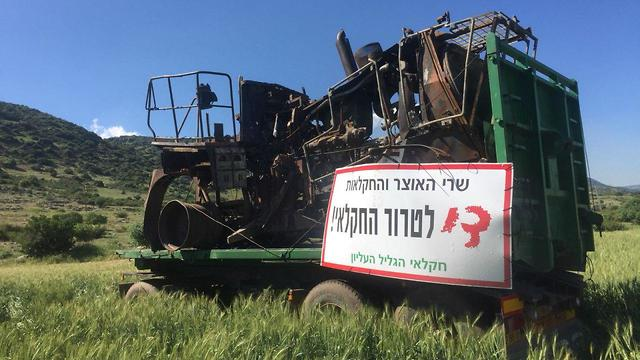 Burned harvester (Photo: Galilee Development Company)
