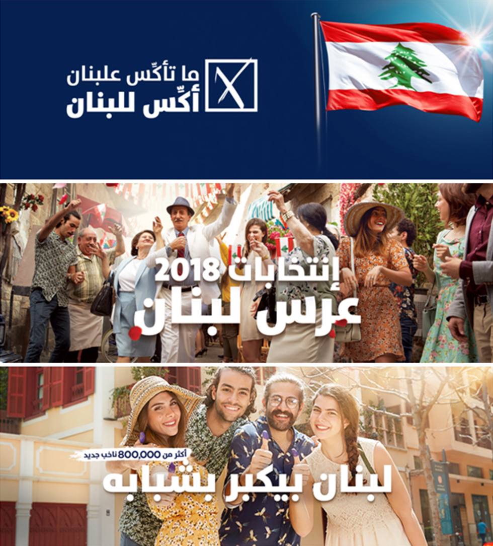 Posters encouraging a high voter turnout: 'Vote for Lebanon,' 'The elections are Lebanon's wedding' and 'This time: 800 new voters'