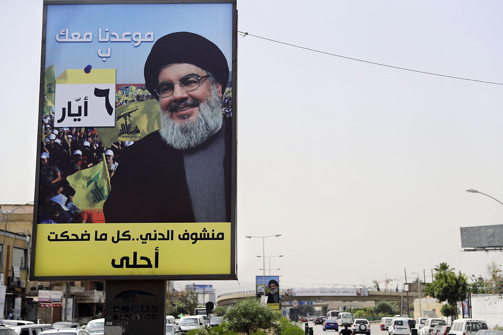 Nasrallah's speeches have become unusually frequent in recent weeks (Photo: AFP)