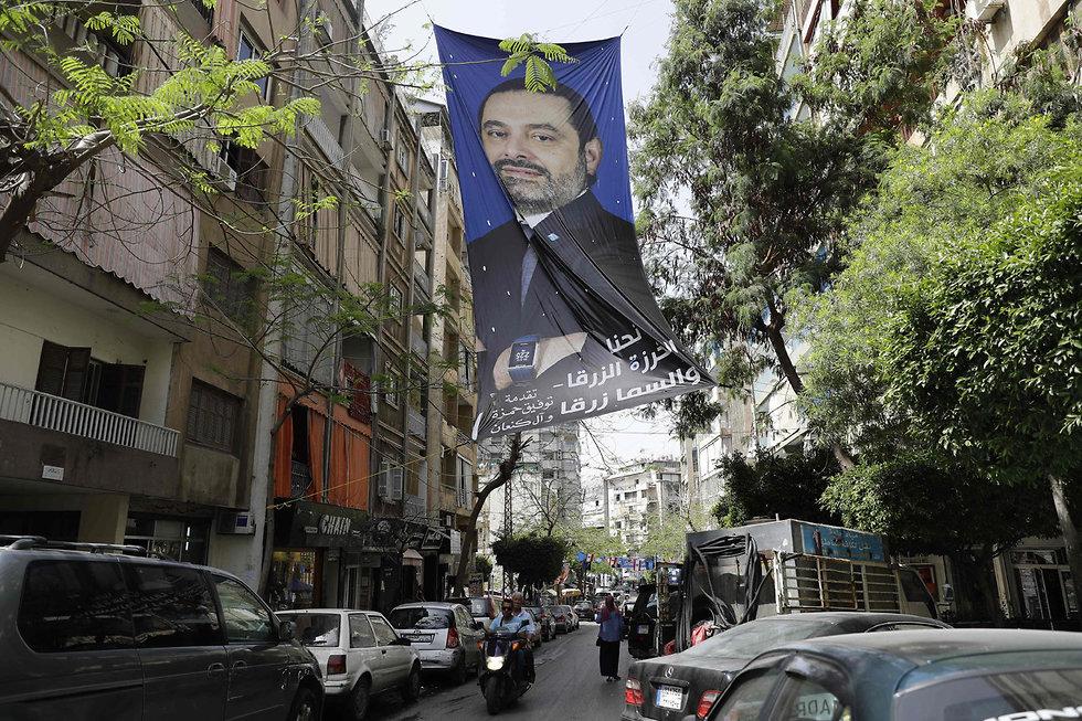Hariri. Resigned in Saudi Arabia, then changed his mind (Photo: AFP)