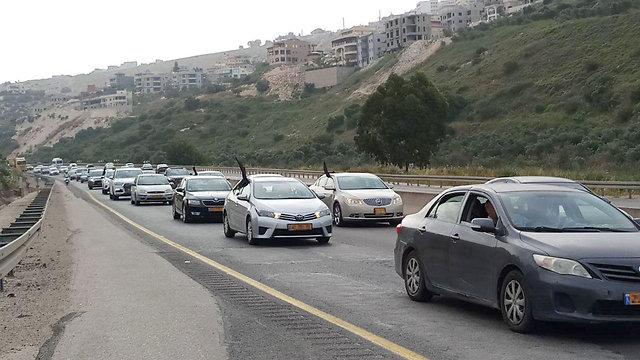 שיירת מחאה מואדי ערה לירושלים נגד אלימות בחברה הערבית ()