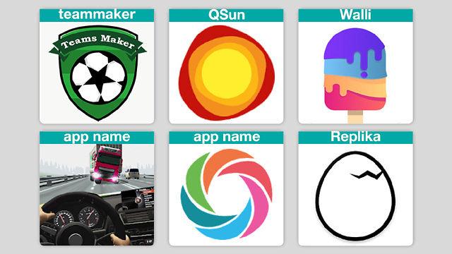 אפליקציות השבוע ()