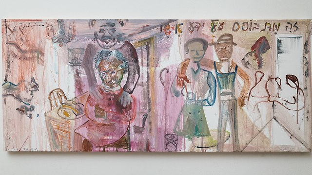 מתוך התערוכה (יאיר גרבוז, ללא כותרת, טכניקה מעורבת, 2017)