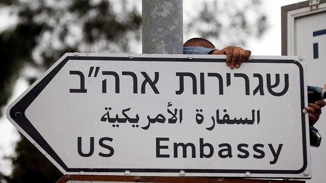 Signs pointing to new US embassy installed in Jerusalem (Photo: Reuters)