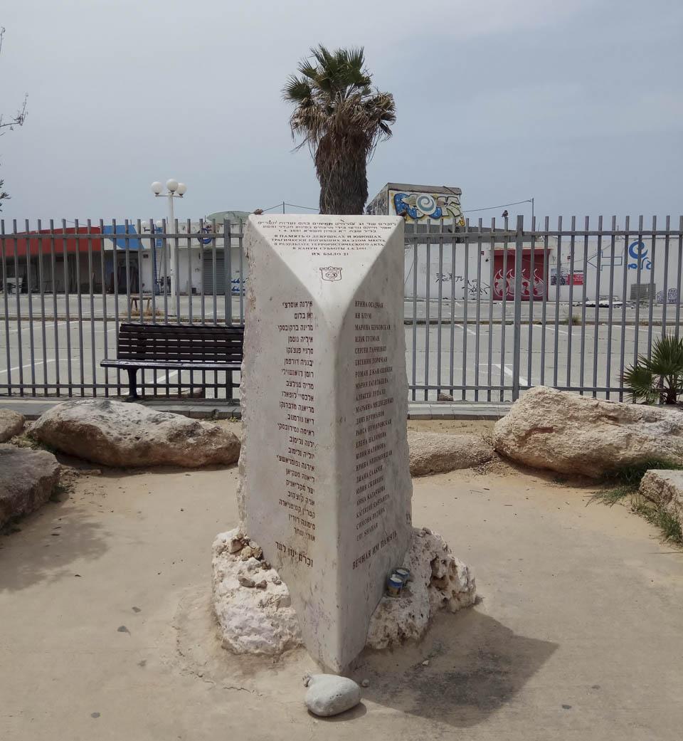 Обелиск с именами погибших. Фото: Виктор Комоздражник