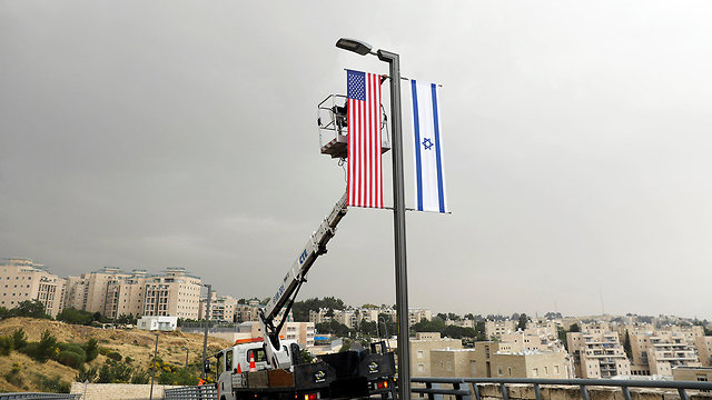 Flags put up ahead of embassy opening (Photo: Reuters)