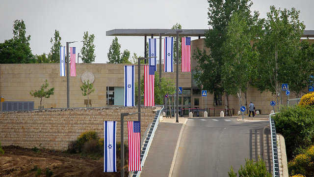 Outside the new US Embassy in Jerusalem (Photo: TPS)