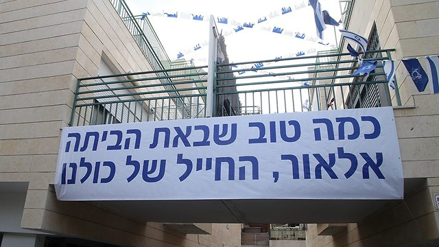 Sign outside Azaria's home saying: 'It's so good to have you home. Elor, the soldier of all of us.' (Photo: Yariv Katz)