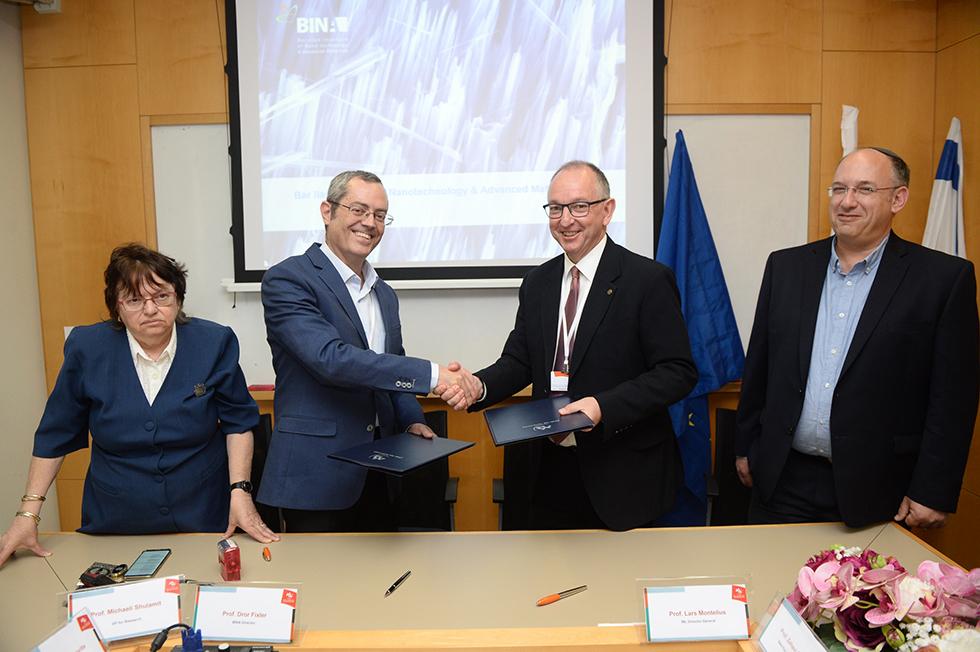 חתימת הסכם ננו טכנולוגיה בבר אילן (צילום: דוברות בר אילן)