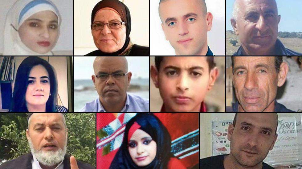 הרוגים באירועי אלימות במגזר הערבי ()
