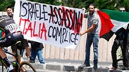 Palestinians protest against Israeli team at Giro d'Italia