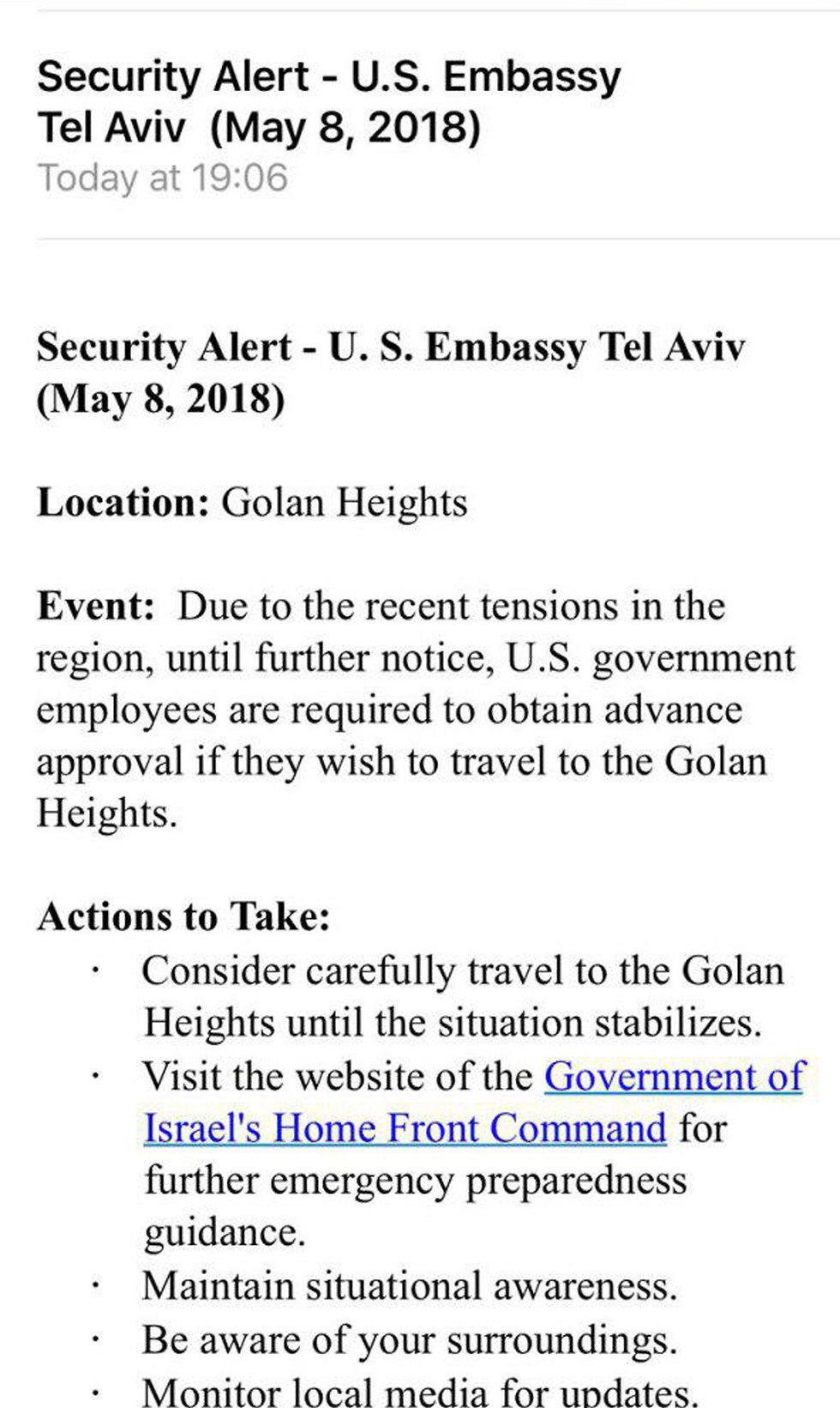 הודעת שגרירות ארה